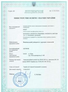 licenz-1